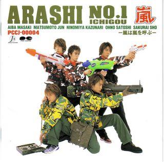 No.1 Ichigou