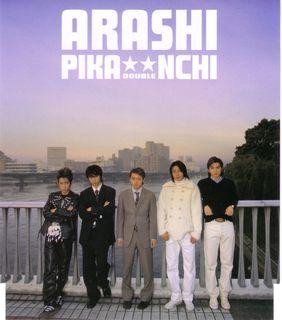 Pikanchi Double