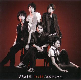 Truth / Kaze no Mukou e - LE A